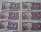 Маркет | Obaldet | China 50 centavos Paper Bill
